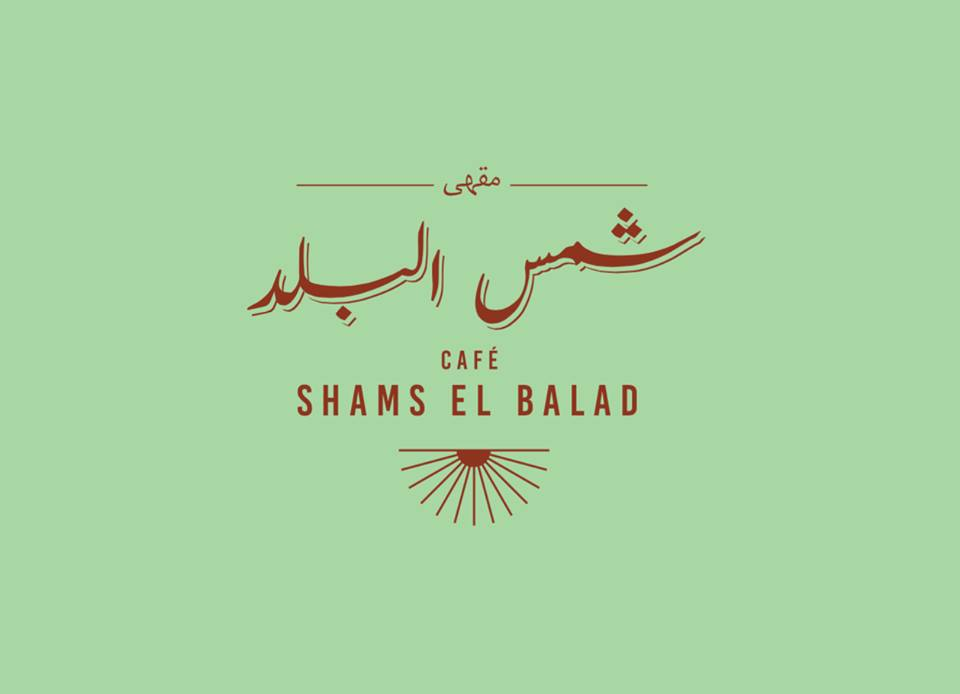 Shams El Balad Cafe