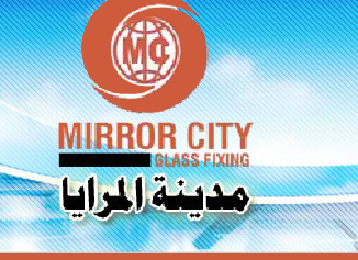 Mirror City Glass Fixing