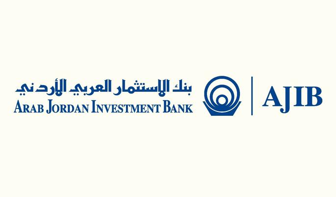 Arab Bank, Amman, Jordan | Head office, address, tel ...