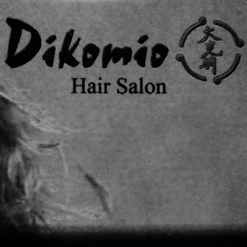 Dikomio Salon