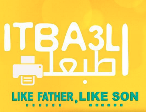 Like Father, Like Son - Etba3li