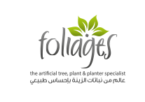 Foliages artificial trees