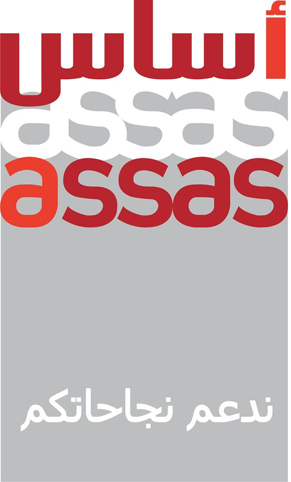 Assas for Concrete Products