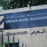 Jordan River Foundation Showroom