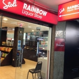 Rainbow Wine & Liquor Store