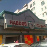 Haboob Grand Stores
