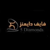 5 Diamonds Jewellery