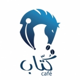 Kuttab Cafe