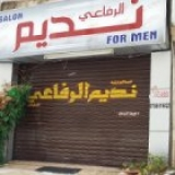 Nadeem Al Rifai Salon For Men