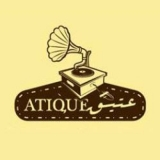 Atique Antique Shop