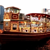 Amazon Floating Restaurant