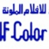 Gulf Color Film Labs
