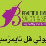 Beautiful Times Salons and Spa