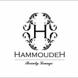 Hammoudeh Beauty Lounge