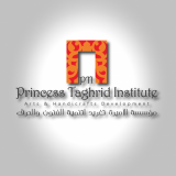 Princess Taghrid Institute