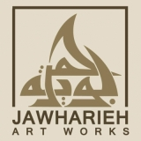 Jawharieh Art Works