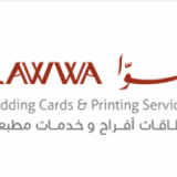 ALAWWA Wedding Cards