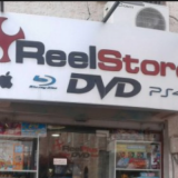 Reel Stores