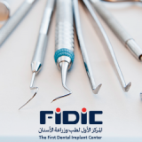 The First Dental Implant Center