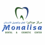 Monalisa Dental and Cosmetic Center