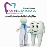 Panorama Center for Medicine and Dental