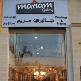 Mariam Gallery for Paintings and Frames