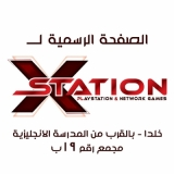 X Station Gaming Center