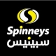 Spinneys (Closed)