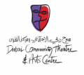 DUCTAC Community Theater & Arts Center