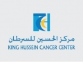 King Hussein Cancer Center