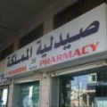 Kingdom Pharmacy