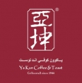 Ya Kun Coffee & Toast
