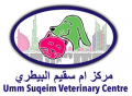 Al Safa Veterinary Clinic