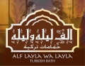 Alf Layla Wa Layla Turkish Bath
