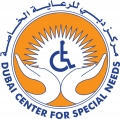 Dubai Center for Special Needs