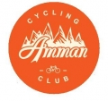 Cycling club Amman