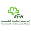Arab Group for the Protection of Nature