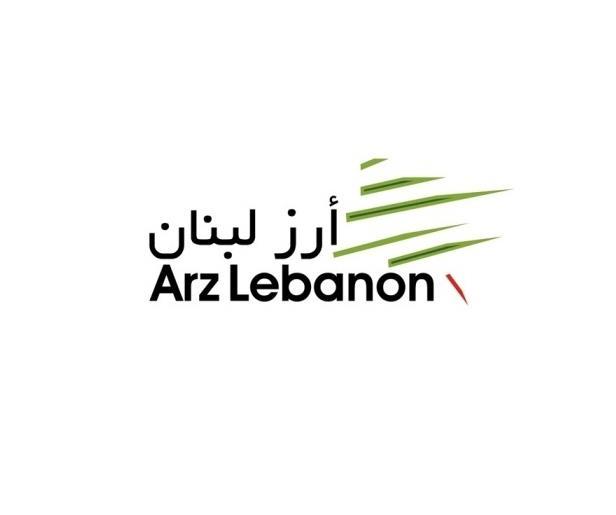Arz lebanon in downtown dubai dubai uae for Arz lebanese cuisine