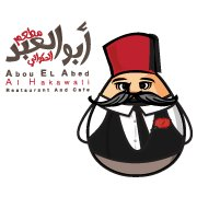 The Hakawati by Rabih Alameddine - Penguin Random House