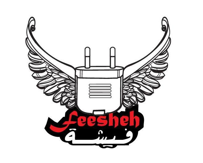 Feesheh Music Warehouse