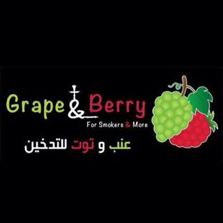 Grape & Berry
