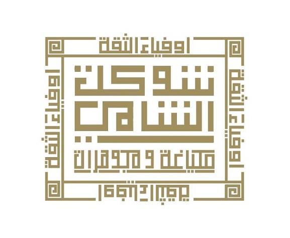 16 Places in Amman, Jordan have