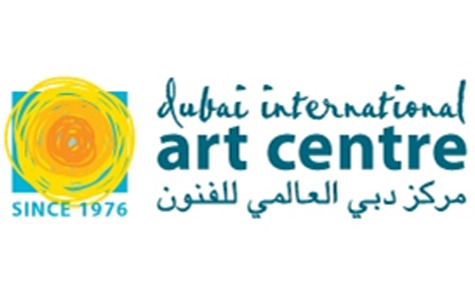 Dubai International Art Centre