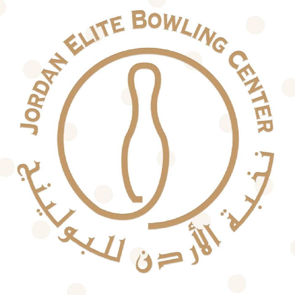Jordan Elite Bowling Center