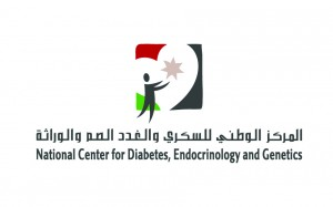 The National Center for Diabetes Endocrinology and Genetics